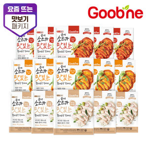 굽네 소스가 맛있는 닭가슴살 슬라이스/혼합15팩/FU46