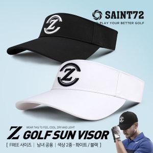 세인트72 Z 베이직 골프 썬바이저 썬캡