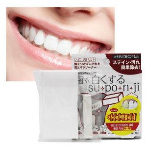에이와 치아 미백 클리너 8개입/치아손상 NO/천연소재