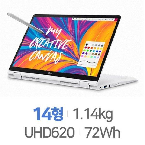 s1)14TD990-GX50K/i5-8265/8G/256G/윈무/터치화면