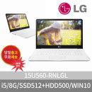 LG-XNOTE 15U560 I5-6300U/8G/SSD512+500G/G940M/15.6