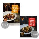 옛날짜장180gX10개 +삼선짜장180gx10개(총20개)