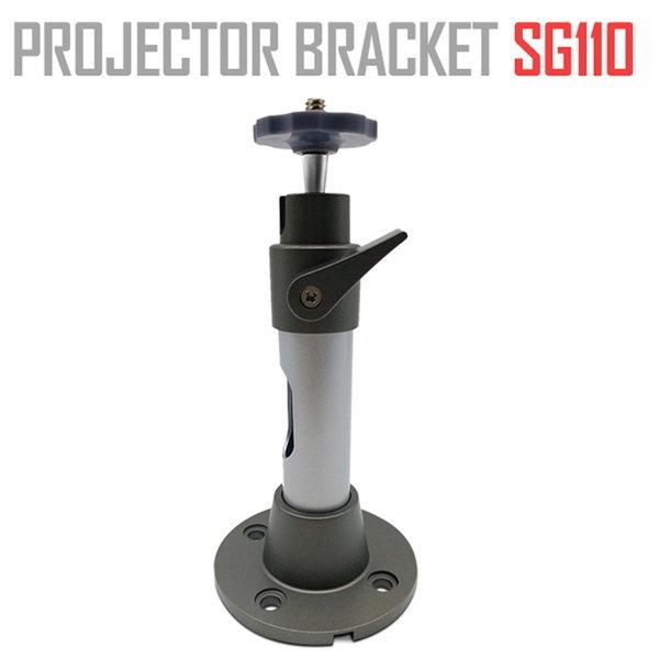 LG미니빔 PH550 프로젝터 용 천장 브라켓 거치대