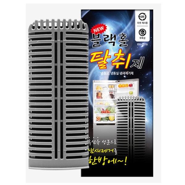 냉장고냄새/똑소리나는 탈취력/화학성분무첨가/리셋 1