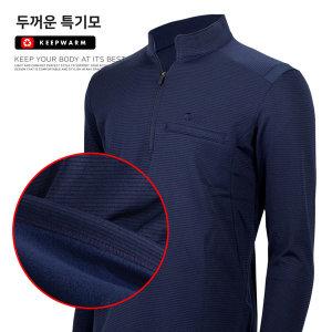 스트라 두꺼운 기모티셔츠 남자 남성 등산복 작업복