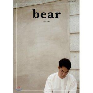 베어 bear (계간) : vol 9 : Book  베어 편집부