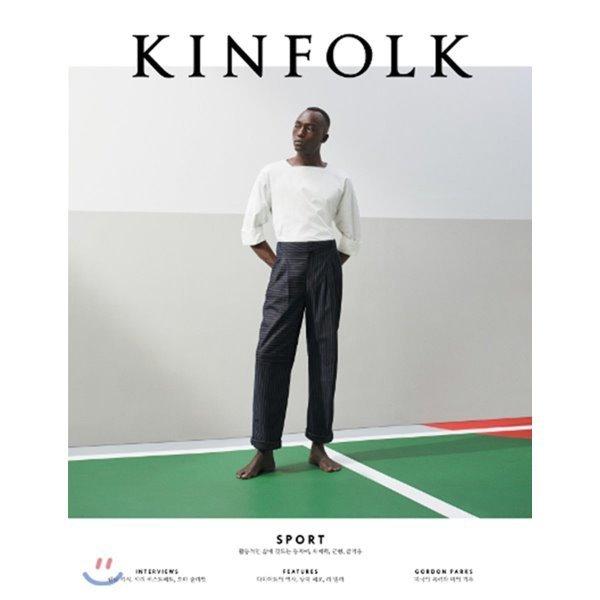 킨포크 KINFOLK (계간) : vol 26  킨포크 편