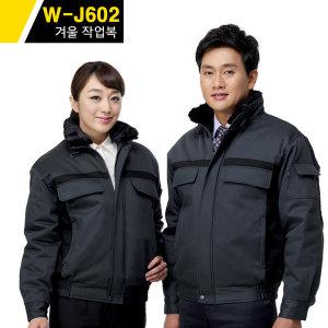 겨울작업복/근무복/유니폼 겨울점퍼/작업복바지/헤모수