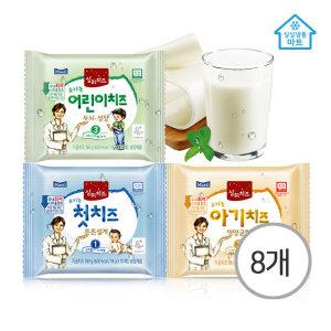 매일_상하 아기치즈180g x 8봉 (유기농 첫치즈 / 유기농 아기치즈 / 유기농 어린이 치즈)/ 싱싱냉동마트