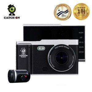 캐치온 캡틴 2채널 블랙박스 FHD503 32G
