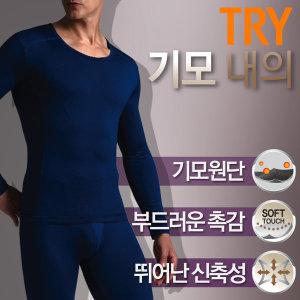 남성 스포츠 기모 발열/내복/동내의 상하세트