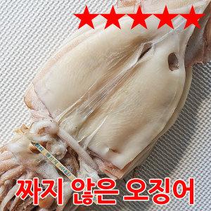 강영덕장 선동 파품 피데기 오징어 10미 1kg 파지