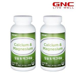칼슘 앤 마그네슘 60정x2병 총 2개월분