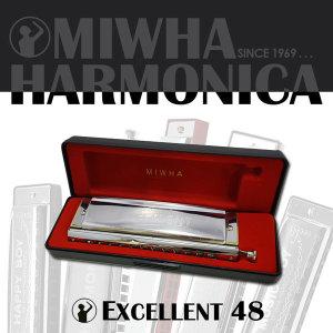 미화 엑셀런트 48/크로모니카/크로매틱/하모니카