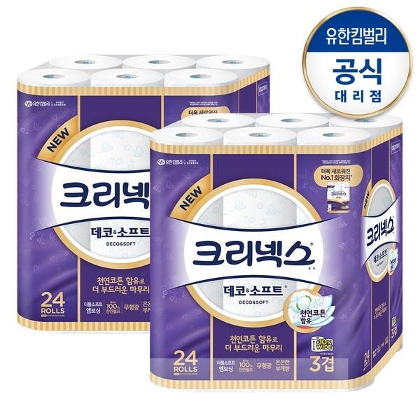 데코소프트 화장지 35M 24롤x2팩/휴지