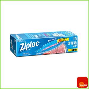 지퍼락 냉동 이지오픈탭 지퍼백 대형 10매입