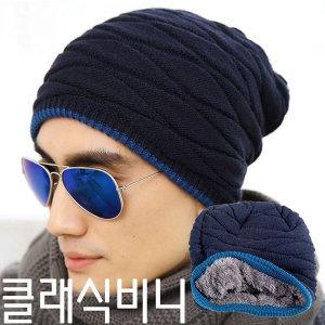 니트 털모자 비니 주름 겨울모자 방한모자 남녀공용