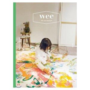 위 매거진 wee magazine (격월간) : 3 4월  2018   어라운드 편집부