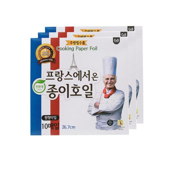 친환경인증 프랑스 종이호일 원형10매x3팩