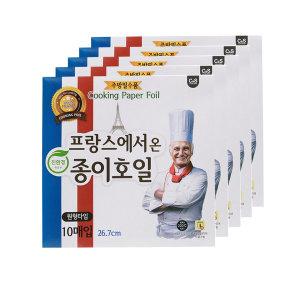 친환경 프랑스 종이호일 원형10매x5팩
