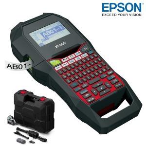 EPSON 산업용 라벨프린터 Z700 라벨프린트 라벨기