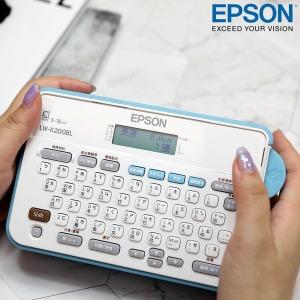 EPSON 가정용 라벨프린터 K200BL 라벨기 네임스티커