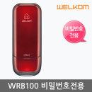 WRB100 레드 번호키전용 현관문 디지털도어락 도어록