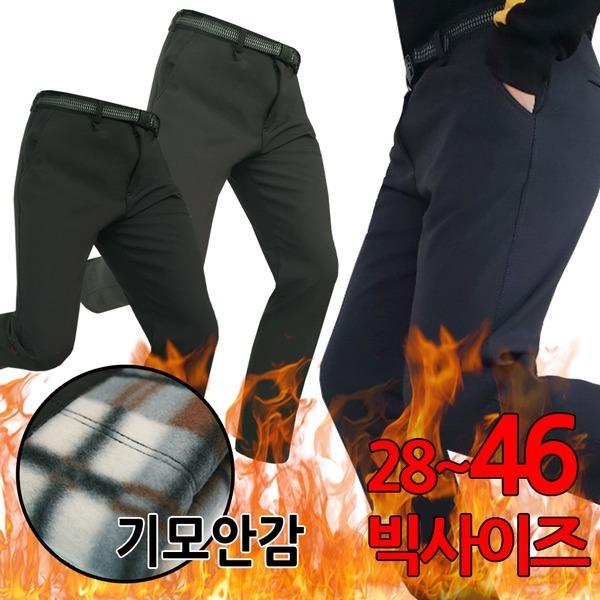 겨울 기본등산바지/기능성/작업복팬츠/남자등산복팬츠