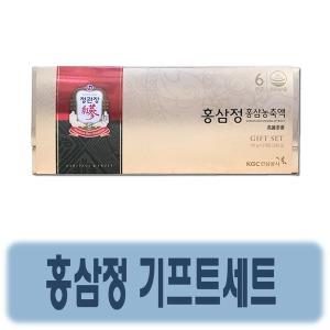 정관장 홍삼정 기프트세트 110g 3병 / 선물포장가능