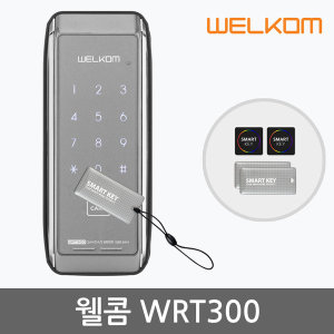 WRT300 카드키4개+번호키 디지털도어락 현관문도어록