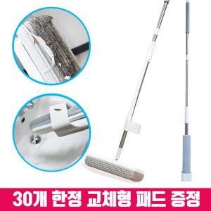코지 밀대걸레 - 손걸레/대걸레/마대걸레/걸레청소기