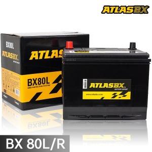 아트라스 BX80L 소나타 그랜져 I40 적용 자동차밧데리