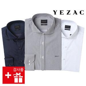 FW 젠틀한 비지니스맨의 긴소매 셔츠 모음전(구매감사품)
