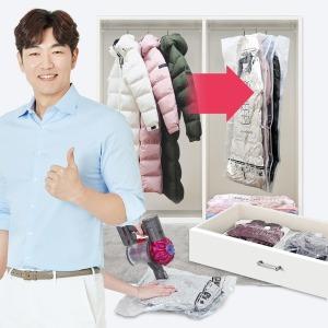 (압축짱)옷걸이 압축팩/이불압축/의류압축팩