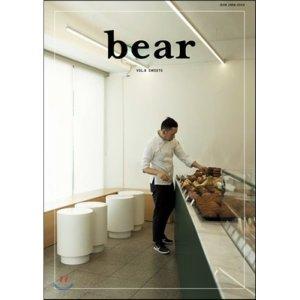 베어 bear (계간) : vol 8 : Sweets  베어 편집부
