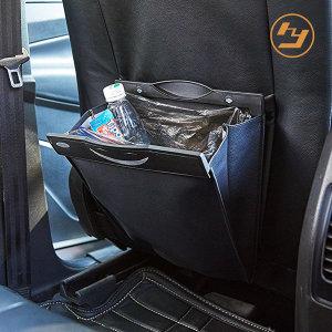 자동차 차량용 쓰레기통 휴지통 수납정리 용품 블랙