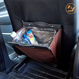 자동차 차량용 쓰레기통 휴지통 수납정리 용품 브라운