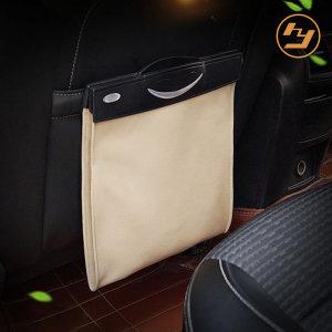 자동차 차량용 쓰레기통 휴지통 수납정리 용품 베이지