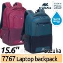 리바케이스 7767 15.6인치 노트북 가방/백팩/방수원단