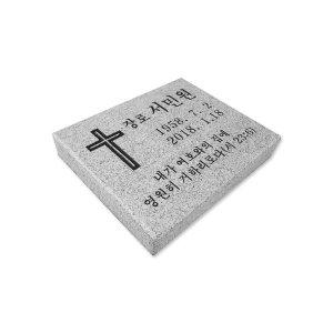 묘비석 수목장비석 기념비 식수비 표지석 화강석300