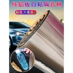 자동차방진 자동차 방음 단열 차량통용 접착제 엔진