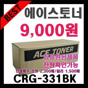 에이스토너 캐논 CRG-331M 재생완제품 추가금없음