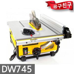 디월트 DW745  테이블쏘 테이블톱