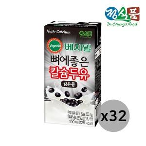 베지밀 뼈에좋은 칼슘 검은콩 두유 190ml 32팩
