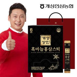 개성상인 흑마늘홍삼스틱 10ml 100포 /실속형