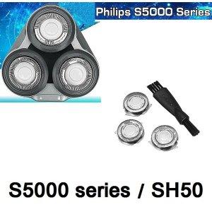 필립스 면도기날/헤드 S5000 series SH50