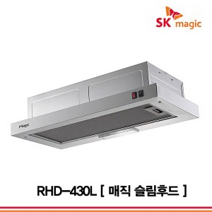 렌지 후드 RHD-430L/RHD-420L/RHD-420AL/주방후드 :D