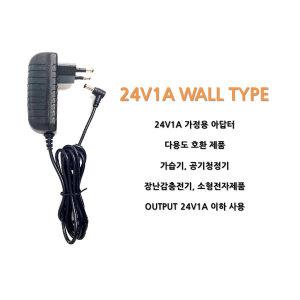 24V1A 아답터 0.65A 전자악기 오아무드가습기 스피커