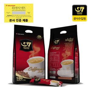 베트남 G7 3in1 믹스커피 16g 100개입(수출용)_B