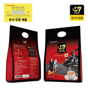 베트남 G7 3in1 믹스커피 16g 100개입(내수용)_B